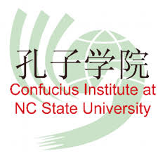 Confucius Institute at North Carolina State University