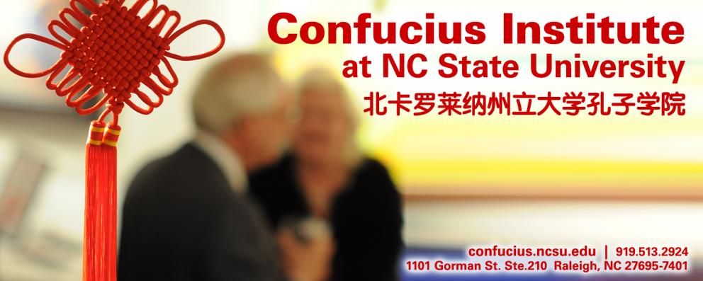 Confucius Institute of NC State